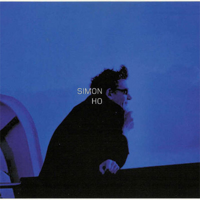 Simon Ho - If
